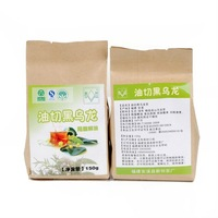 2012 Free Shipping  The new black oolong tea brings health oil cut black oolong tea Health tea150g/bag