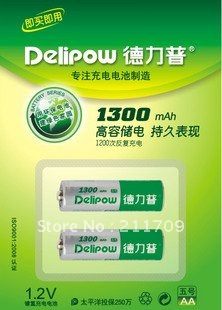 Delipow AA NI-MH 1300mAh AA  rechargeable batteries  AA genuine AA 1300MA  1USD/pcs only for  electronic dictionaries toys