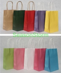 [EMS Free Shipping] Wholesale Fashion Environmental Reflection Paper Bag / Multi-Color Kraft Paper Gift Bag (SD-01E)(China (Mainland))