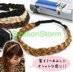 3 pcs/lot  Vintage Solid Color Knitting Braid Hairband Headband