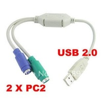 Free shipping ! 2pcs/lot 100% NEW USB to PS2 PS/2 Cable Adapter Converter keyboard/Mouse plug drop shipping