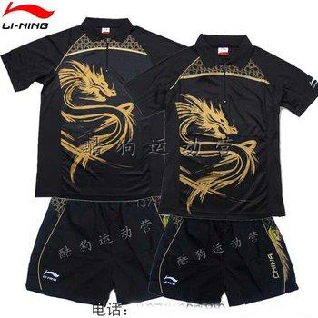 Wholesale 2011 New Li-Ning Men Red Table tennis Team Olympic2008 Shirt & Shorts Set MEN T-SHIRT