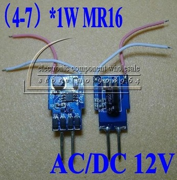 wholesale MR16 AC/DC 12v 4(-7)*1W 4-7W Constant Current Drive LED Build In Driver Adapter Power Supply
