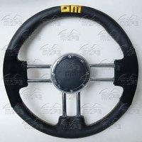 Рулевые колеса и хабы рулевого колеса п Арди