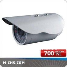 wholesale illuminator cctv