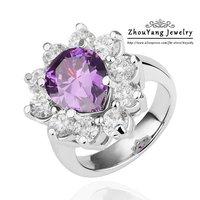 Браслет ZY Jewelry ZYH012 18K SWA