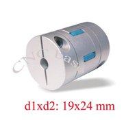 CNC 19mm x 24mm stepper/servo motor ballscrew Flexible Plum Coupling Shaft