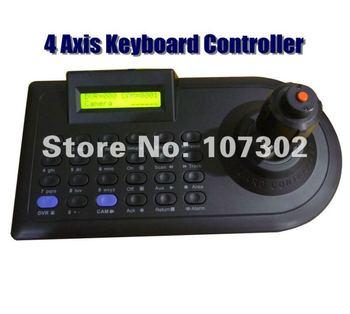 Free Shipping PTZ Dome Cameras Keyboard Controller 4 Axis Joystick