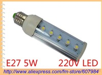 Wholesale 2012 5 LED 5W E27 AC110-240V Hight Power Energy Saving Lights Lamp Bulb LED horizontal inserted lights +free shipping