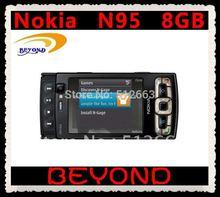 wholesale mobil n95