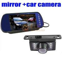"car reversing camera + 7"" Color LCD car mirror camera"