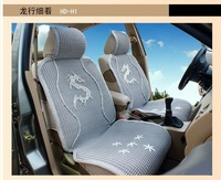 Ice silk cushion gas car seat cartoon cushion  bamboo cushion four seasons general car cushion Massage waist cushion 309AS