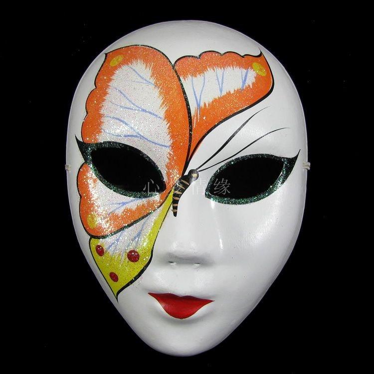 Beautiful Masquerade Masks