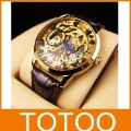 Swiss watch 30% OFF,Luxury Mechanical Watch With Gold Plated & High Quality Movement (NBW0FD5533-SS3)