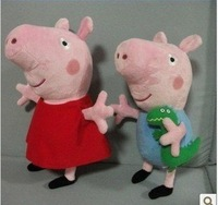 peppa pig and geogre pig    pink cartoon  staff doll