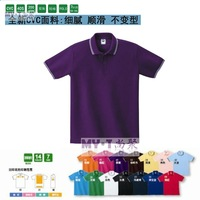 65% Cotton Men's Polos Shirts Turn Collar  Blank Design Business Style  High Quality Comfortable Free Shipping