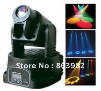 New Factory Direct Sales 15W LED Moving Head Stage Light
