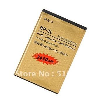 GOLD 2430MAH HIGH CAPACITY REPLACEMENT BATTERY FOR N603/Lumin710/N303/3030/610/801T/N710/   BP-3L