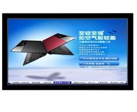 lcd media advertising Monitor with High Brightness