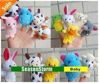 [EMS Free Shipping] Wholesale Infant Cartoon Animal Plush Finger Puppet / Baby Finger Toy Dolls (SY-22E)