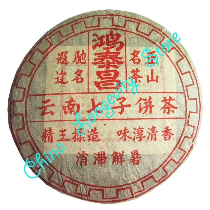 Заказать чай пуэр из китая