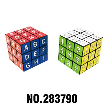 Free shipping IQ promotional interesting develop magic cube