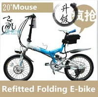DIY refitted 36V 20'' electronic 10A bike Folding electric bike,Black/White,FOB.Free-factory wholesal