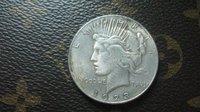 1923-S Peace Dollar Coin