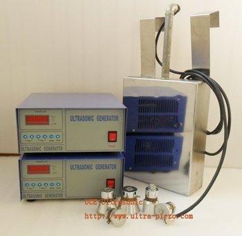 UCE immersible ultrasonic transducer 600W 28khz/40khz,UCE-UITP600W,immersible ultrasonic cleaner