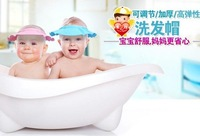 Free delivery, adjustable baby safety shield hat shampoo, the shower bath cap child 5 PC