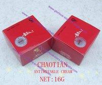 chaotian eye treatment cream shipping 5045