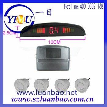 4 Parking Sensors 12V LED System Indicator Display Car Reverse Radar Kit Silver