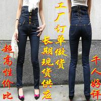 2014 Fashion vintage high waist jeans button pencil pants plus size available woman skinny trousers S M L XL XXL XXXL XXXXL