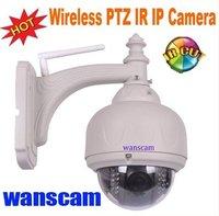 2012 New&Hot Wanscam Wireless Speed Dome Outdoor IP PTZ Camera Waterproof Camera