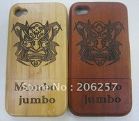 Newly Cool Engraved Natural Bamboo Wood Wooden Hard Cover Case for Iphone 4S 4 ,mumbo jumbo case