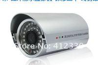 Free shipping 2012 420 line of infrared, monitoring camera, surveillance cameras, probe, infrared night vision, hd waterproof.
