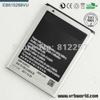 FOR SAMSUNG GALAXY Note i9250 GT-N7000. 2500mAh full capacity EB615268VU cell mobile phone BATTERY