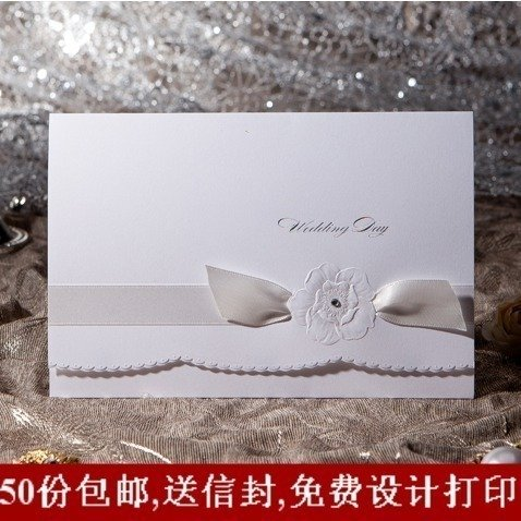 X2228 Innocent White & Flower / 50pcs*lot Wedding Invitation Card Wedding Invites free customized freeshipping with envelope(China (Mainland))