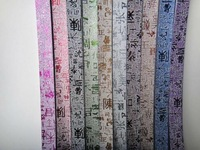 words design Origami Paper, luck stars strips, Free Shipping 400 Strips/lot wholesale,handcraft gift,hot sale