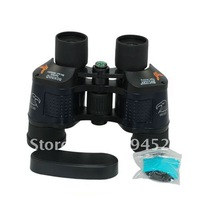 Binoculars 50X 50 night vision Compass 80091