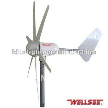 WELLSEE low rpm wind turbine WS-WT300W (6 leaves Wind Turbine/ A horizontal axis wind turbine)