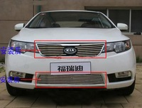 2009-2012 KIA Cerato/Forte High quality stainless steel Front Grille Around Trim Racing Grills Trim