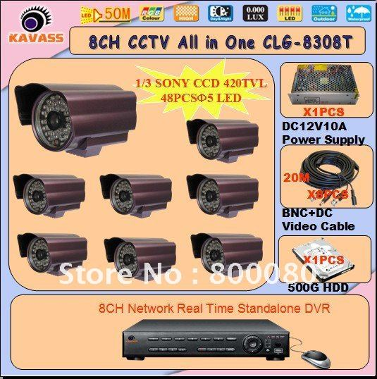 IR Waterproof camera and H.264 network DVR security system CLG-8308T(China (Mainland))