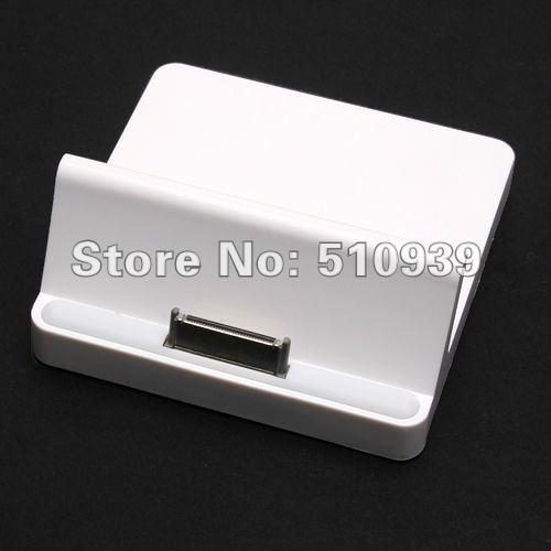 Higi-Quality White USB socle Base Dock Charger for iPhone iPad 16GB 32GB 64GB Wi-Fi 3G Free DropShipping 1pcs/lot(China (Mainland))