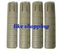 Wholesale 4PCS TD Battle Grip Rail Cover Tan free shipping