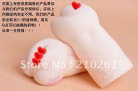 Free shipping Masturbators,machine sex,men sex toys fleshlight baby pussy vibro pink lady touch male masturbatoration cup