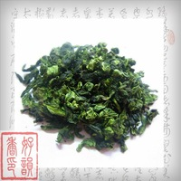 Tie guan yin 150g /20 bags vacuum backing health care Oolong tea,anxi alpine tea wu-long effective weight loss free shipping