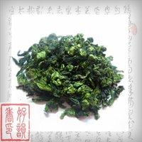 Tie guan yin 150g /20 bags vacuum backing health care Oolong tea,anxi alpine tea wu-long effective weight loss free shipping