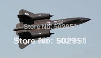 SR-71 Black Bird KIT EPS  hot sell  twin 64mm fan  special airplane model