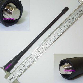 """6.5"""" UHF Antenna for Motorola  GP344 GP350 GP360 GP380 GP388 GP640 GP680 GP1280 HT10 HT50 HT600 HT750 HT1250 HT1250-ls Radio"""
